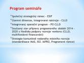 seminar_2014032002.jpg