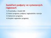 seminar_2014032022.jpg